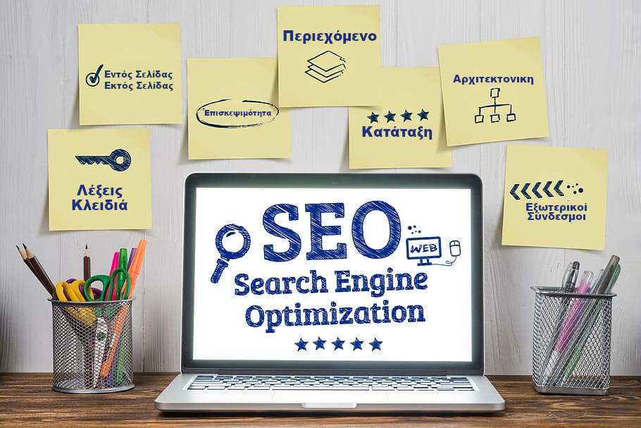 SEO web design benefits